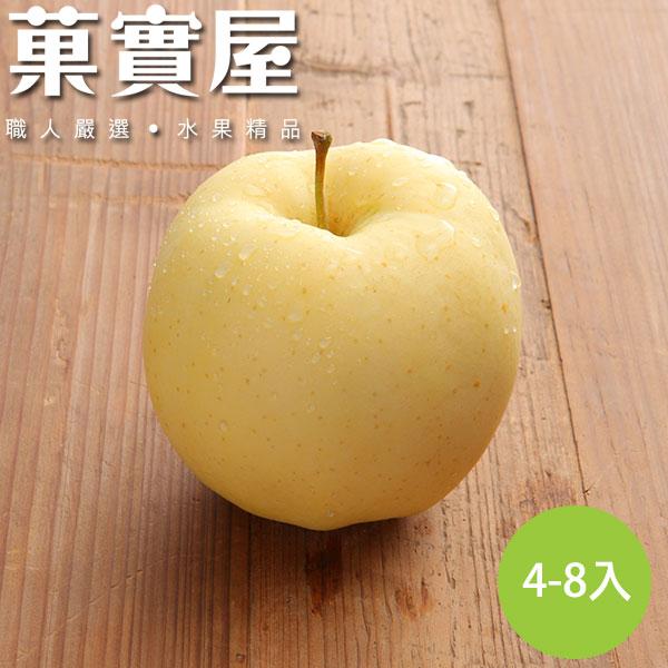 【菓實屋】★日本青森 金星牛奶蘋果★ ◆4-8入禮盒裝 ◆口感細緻酸度低,絕緻的清甜風味 ◆日本人首選 送禮 伴手禮 蘋果禮盒
