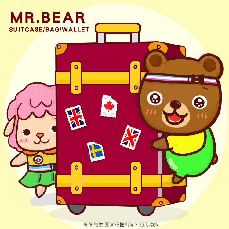 《熊熊先生》 旅行箱/登機箱 DM 行李箱 拉桿箱