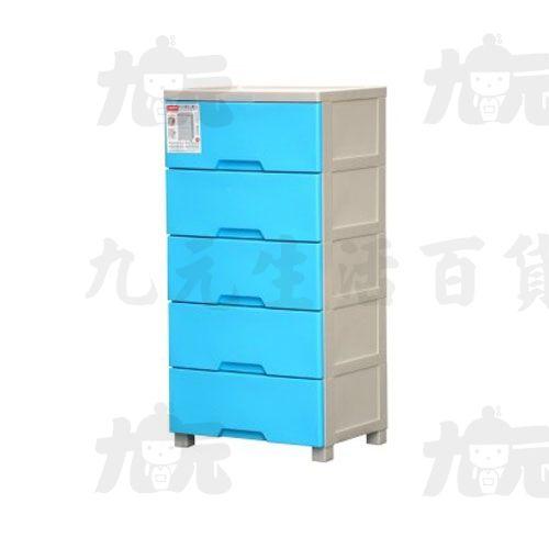 【九元生活百貨】聯府KS-815特大好運五斗櫃(五層)置物櫃收納櫃KS815