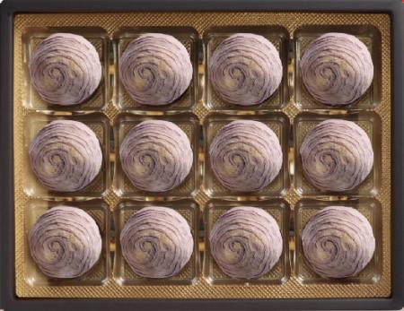 【君城本家】中秋限定★芋頭彩月禮盒★(芋頭彩月*12)**91開始接單出貨**