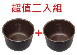 [買1送1共2個] 飛利浦 PHILIPS 智慧萬用鍋 內鍋 HD2775 (適用HD2133/HD2136/HD2175/HD2179等)