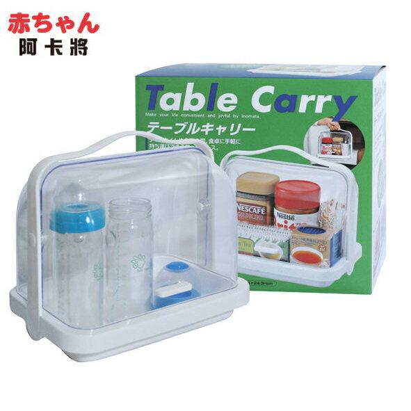 INOMATA 多功用奶瓶置物箱