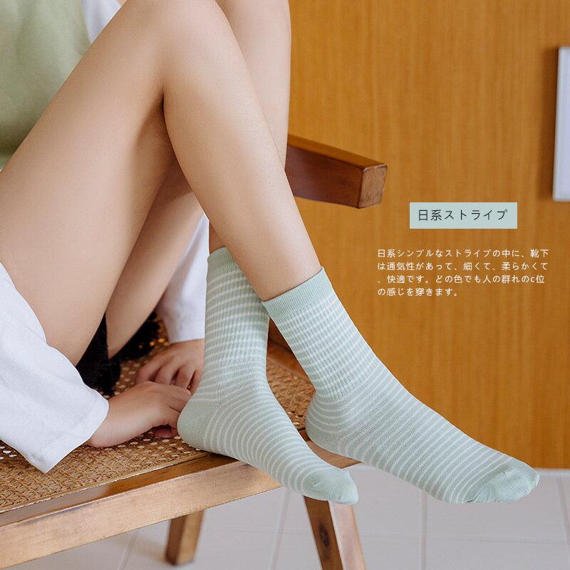 台灣現貨 女生中筒襪 棉襪 糖果色 彩色 細條紋 百搭學院風 長襪 襪子 四季夏季 網紅 可愛ins 韓版 日系 學生襪 2