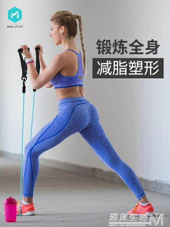 [樂天優選]健身器材家用健身拉力繩男女力量訓練彈力帶阻力帶運動皮筋瘦手臂