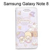 雙子星手機配件推薦到雙子星彩繪皮套 [童話] Samsung Galaxy Note 8 N950FD (6.3吋)【三麗鷗正版】就在利奇通訊推薦雙子星手機配件