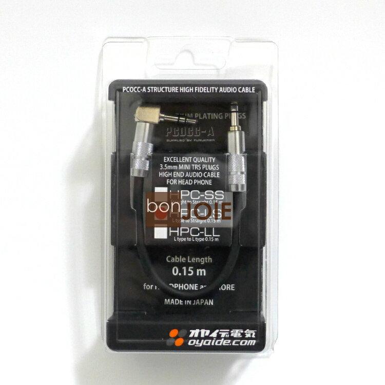 ::bonJOIE:: 日本進口 日本製 Oyaide HPC-LS 15cm 音源線 3.5公L頭-3.5公直頭 耳擴可用 0.15 m 雙頭 訊號線 耳機線 小柳出電氣商會