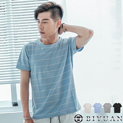 簡約清新細橫條紋短T【JG5491】OBIYUAN韓版圓領短袖上衣共4色