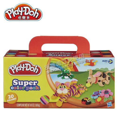 Play-Doh培樂多繽紛20色黏土組★衛立兒生活館★