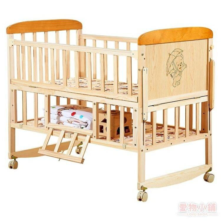 嬰兒床 搖籃嬰兒床實木寶寶床可折疊多功能bb新生兒童拼接大床無漆小搖床-完美