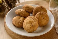 每公克1元!  核桃餅乾 幸福的手工餅乾  堅持採用最自然的原料製作,健康與安心的手工餅乾 1000c.c盒裝一入