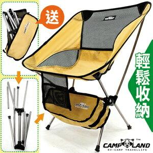 超輕便攜式露營椅【CAMP LAND】(送收納袋)折疊椅摺疊椅.涼椅折合椅摺合椅.釣魚椅戶外椅休閒椅.海灘椅沙灘椅導演椅.推薦哪裡買P086-ST950