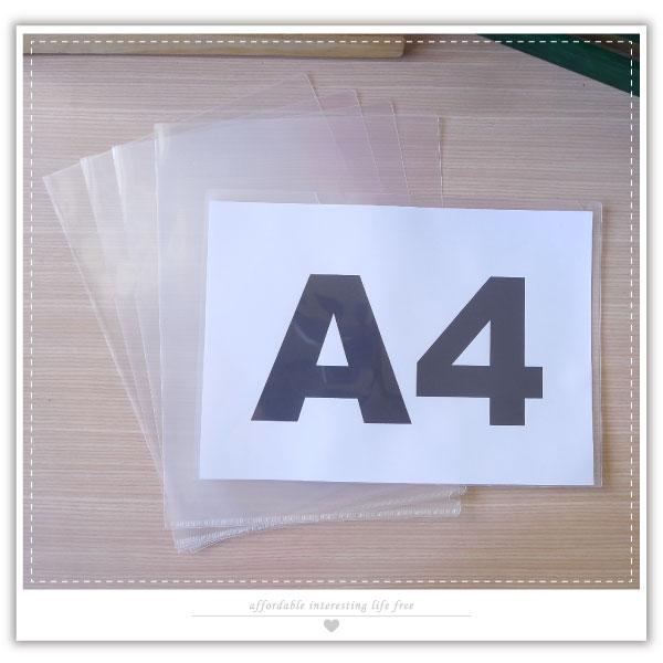 【aife life】透明A4L文件夾/A4直式L文件袋/文件收納袋/資料袋/資料夾/資料保護套/廣告宣傳DM