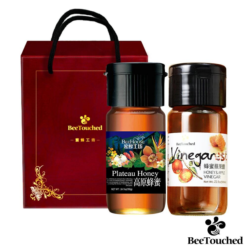 蜜蜂工坊-醋醋高昇禮盒(高原蜂蜜700g+蜂蜜蘋果醋500m)