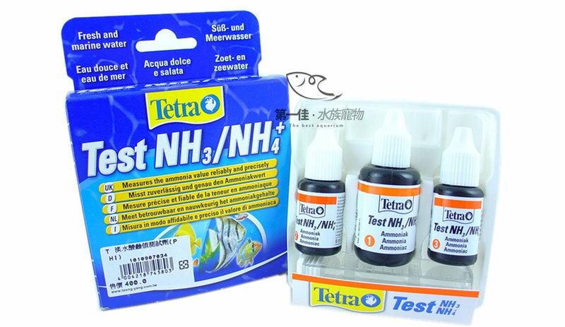 第一佳水族寵物  德國德彩Tetra T617 阿摩尼亞測試劑  NH3  NH4 TE