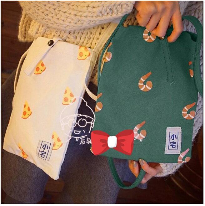 【NaYi】 韓國復古肩背包 肩背袋 手機袋 手機包 側背包 帆布包 小宅包 包包 後背包 購物袋 化妝包 1