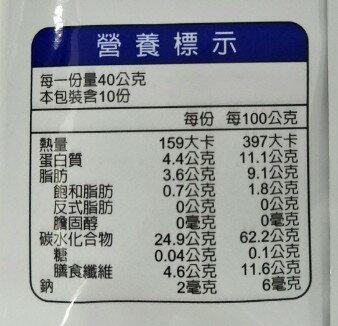 麥維爾 大燕麥片(400公克) [大買家] 1