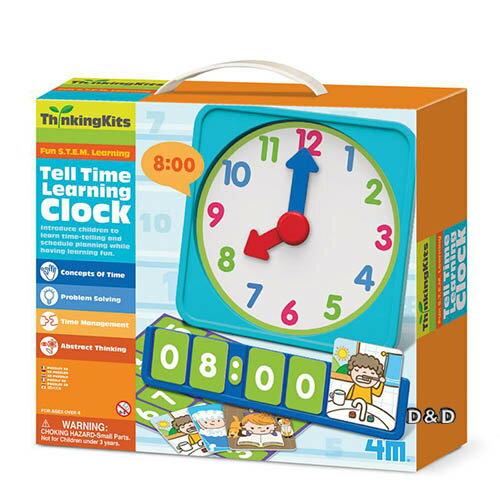 《4M科學探索》現在幾點鐘?