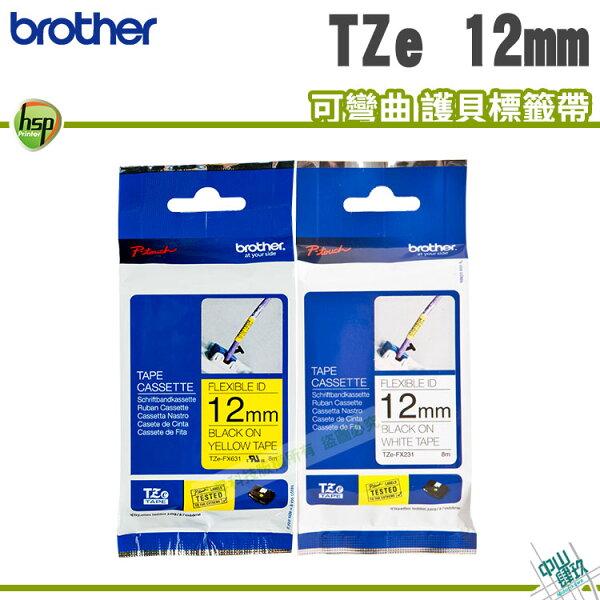BrotherTZe-FX231TZe-FX63112mm可彎曲護貝標籤帶耐久型紙質