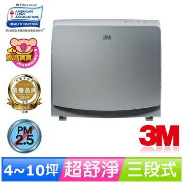 3M空氣清淨機FA-M13-8~10坪適用-破盤特價3990免運最後12台喔(全省燦坤保固喔)