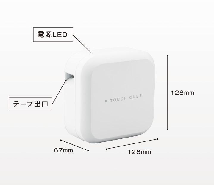 領89折券3559元  /  日本Brother 智慧型手機 / 電腦 專用標籤機 PT-P710BT -日本必買 日本樂天直送(1990) 5