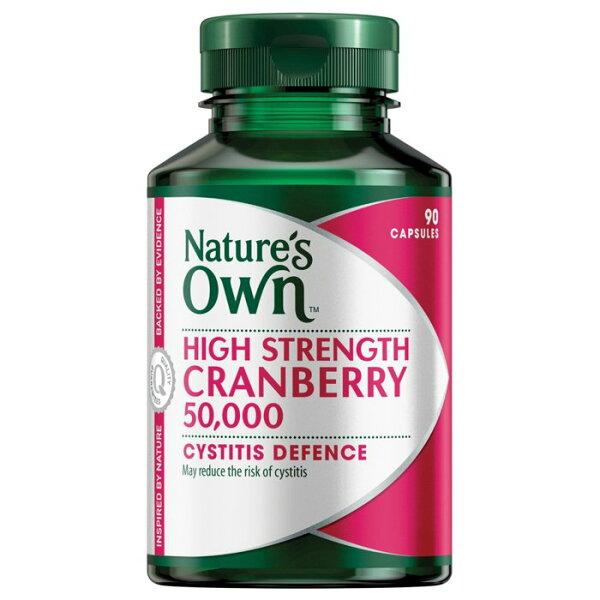 *預購*Nature'sOwn超高單位蔓越莓50000mg