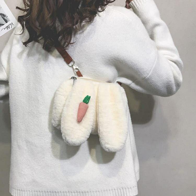 卡通毛絨兔耳朵小方包可愛小包包女2021韓版新款簡約單肩包斜挎包-七天鑒賞期 - 2021新潮推薦 - 免運