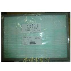 【億禮3C家電館】歌林清淨機過濾網MA-312UN(銀離子合一組)
