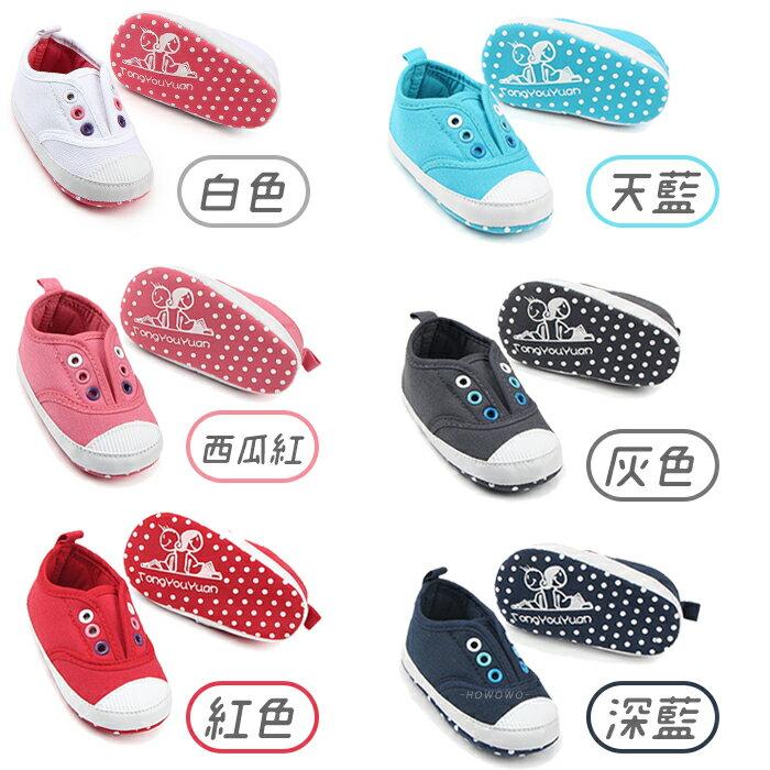 純色百搭寶寶鞋 學步鞋 軟底防滑嬰兒鞋( 11-13 cm)  MIY0707 1