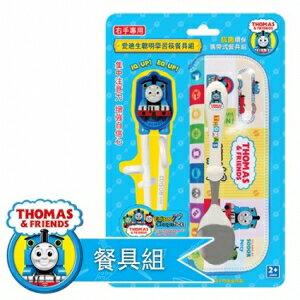 愛迪生聰明學習筷餐具組(右手專用/藍色)湯瑪士 - 限時優惠好康折扣