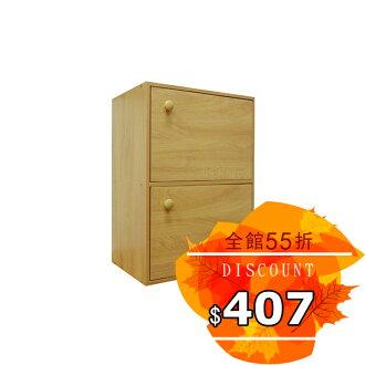 【悠室屋】DIY組合櫃 二層門櫃 書櫃 收納櫃 防塵門設計 組合便利