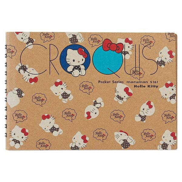 ~真愛 ~16060800027素描本~黑衣多姿態  三麗鷗 Hello Kitty 凱