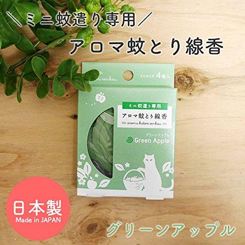 日本代購預購日本製小盒小片綠茶蘋果香驅蚊香防蚊一片約可以使用2小時828-107