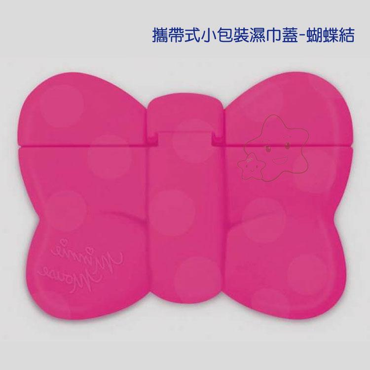 【大成婦嬰】日本超人氣 Disney (米妮-蝴蝶結)系列 重覆黏濕紙巾專用盒蓋(1入) 隨機出貨 0