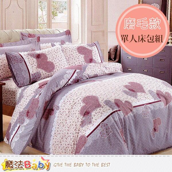 磨毛3.5x6.2尺單人枕套床包組 魔法Baby~w01054