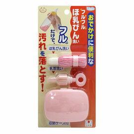 【日本AKACHAN 阿卡將】攜帶式魔法奶瓶刷組-粉色