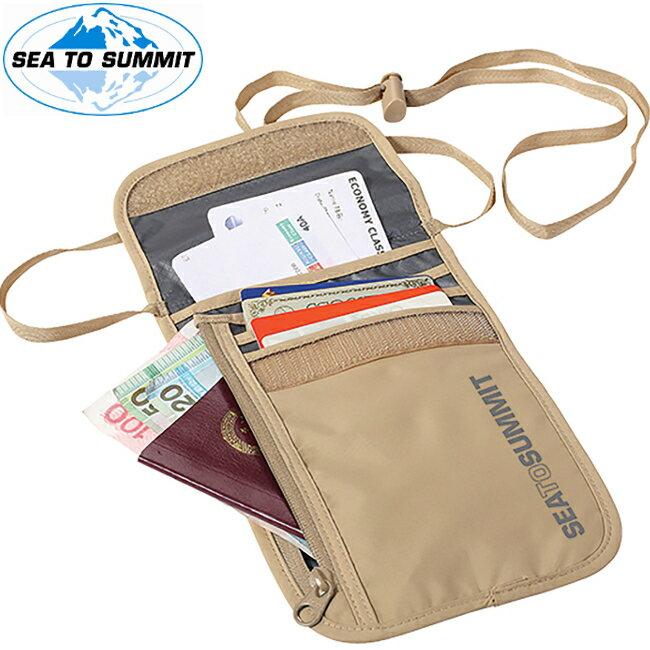 <br/><br/>  Sea to Summit 頸掛式證件袋/頸掛式錢包/旅行頸袋/出國旅遊Neck Wallet ATLNW5 SA 卡其<br/><br/>