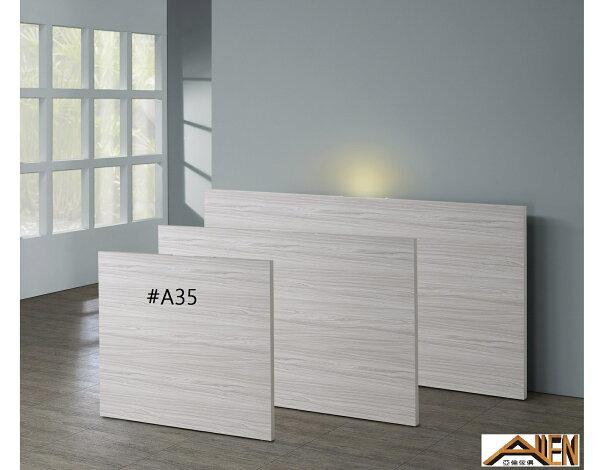 亞倫傢俱*布爾耐磨木紋3.5尺小夜燈床頭片