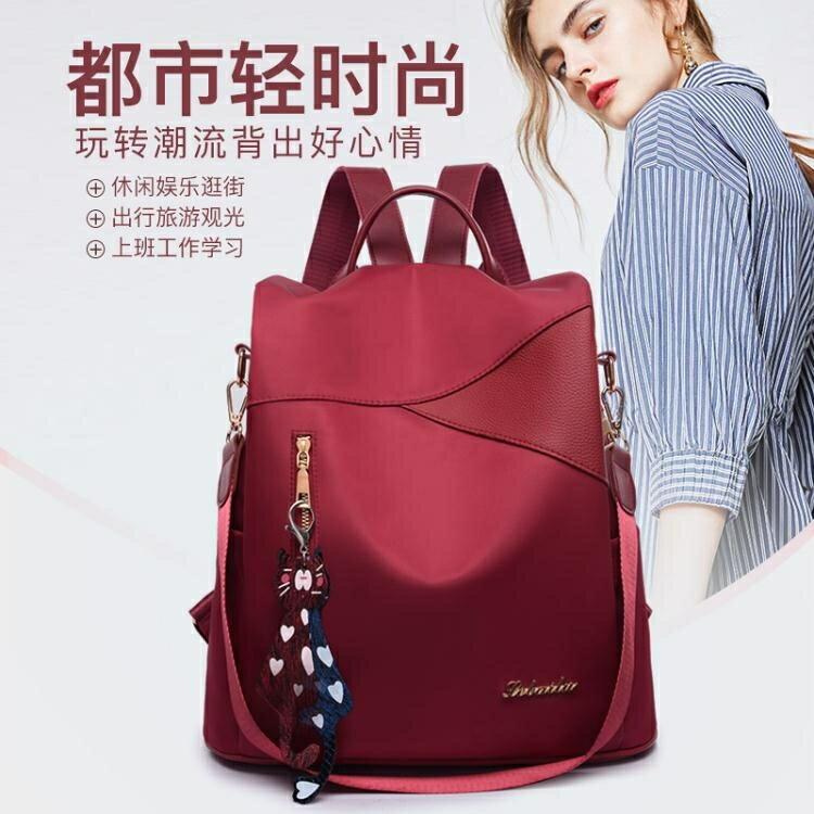 後背包春夏季背包包女潮牌韓版時尚潮流大容量休閒後背包女士旅行包