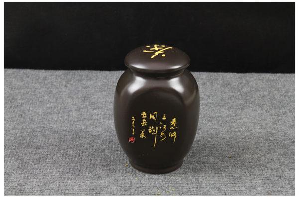 陶瓷茶葉儲物罐 黑詩中