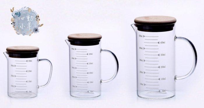 心動小羊^^耐熱加厚耐高溫防爆玻璃透明量杯+竹蓋(500ml)烘焙手工皂杯 可微波爐加熱(-20度-220度)