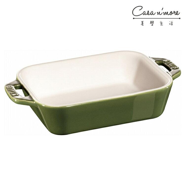 Staub 長形烤盤 烤皿 焗烤盤 14x11cm 綠色 - 限時優惠好康折扣