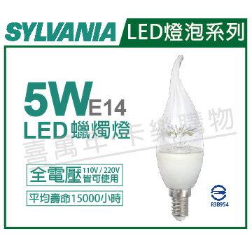 SYLVANIA喜萬年SY27S35LED5W2700K黃光全電壓拉尾清面蠟燭燈_SY520034