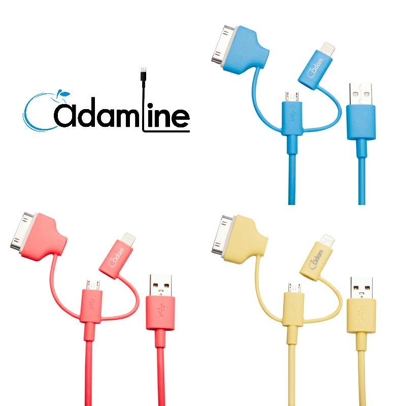 【亞果元素】iPhone 6/6 plus/ iPhone5/ iPhone4/Android Micro USB Cable Multi-Plug 三合一多用傳輸線 1