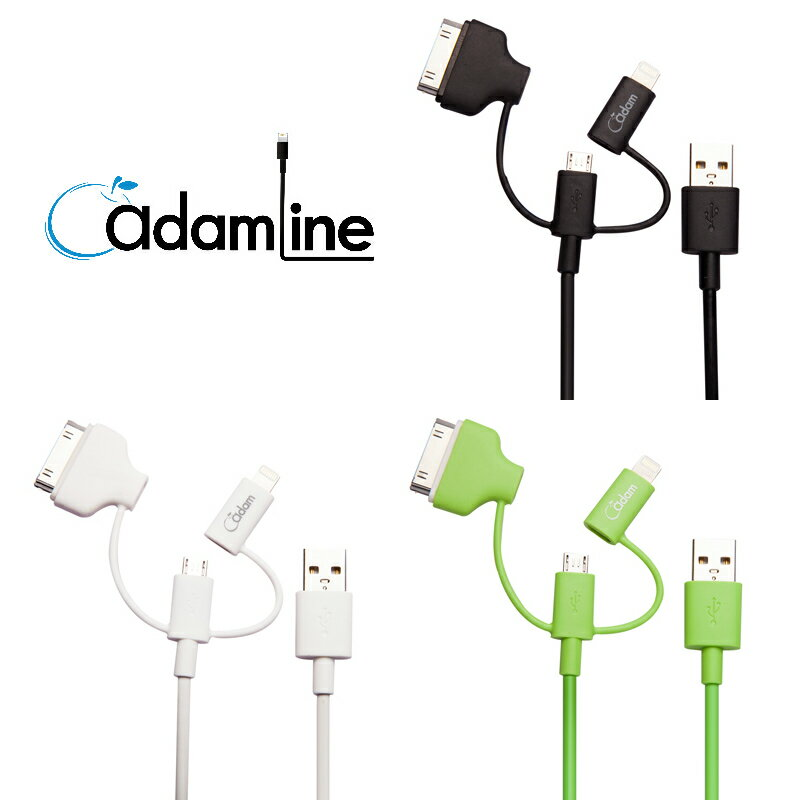 【亞果元素】iPhone 6/6 plus/ iPhone5/ iPhone4/Android Micro USB Cable Multi-Plug 三合一多用傳輸線
