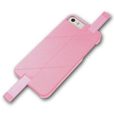 [5/1前輸入序號現折$88]    [亞果元素] iPhone 5 / 5s 專用雙訊號增強保護殼(買一送一) 2