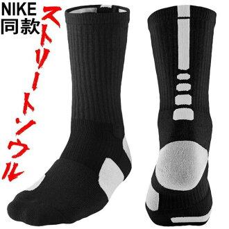 【街頭靈魂】NIKE ELITE ˙同款 中筒襪 運動襪 籃球襪 毛巾襪 JORDAN AJ 慢跑馬拉松 NBA PRO 單車 排球