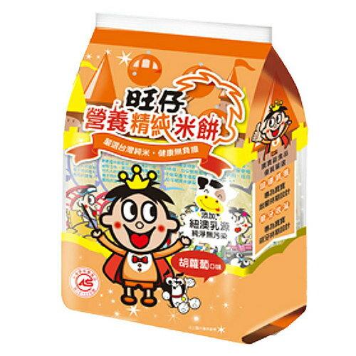 旺仔 營養精純米餅-胡蘿蔔口味 50g