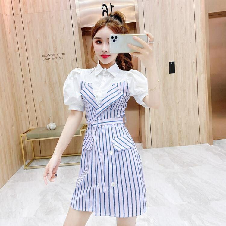 襯衫洋裝 2021春夏新款韓版假兩件拼接遮腹連身裙收腰顯瘦時尚條紋襯衫短裙 摩可美家