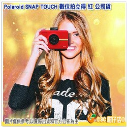 送GOLLA芬蘭相機包G1152市值499元 寶麗萊 Polaroid SNAP TOUCH 數位拍立得 紅 國祥公司貨 觸控 拍立得 相印機 數位相機 手機雙向傳輸