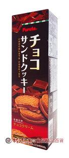 《松貝》古田巧克力夾心餅10枚87g【4902501623596】bb17